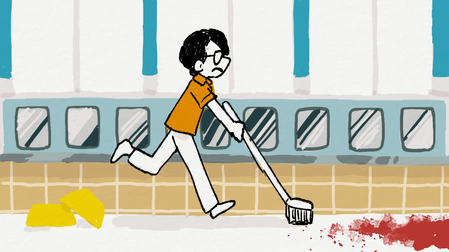 映画「メランコリック」あらすじ感想 銭湯で死体処理を始める東大生の話