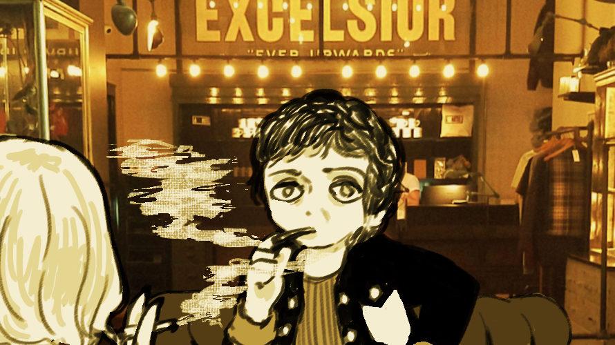 映画のような名盤Lou Reed「Berlin」 歌詞考察 ジムとキャロラインの陰惨な恋愛模様