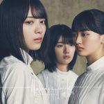 櫻坂46 「Nobody's fault」全曲レビュー 改名の決意表明と再挑戦